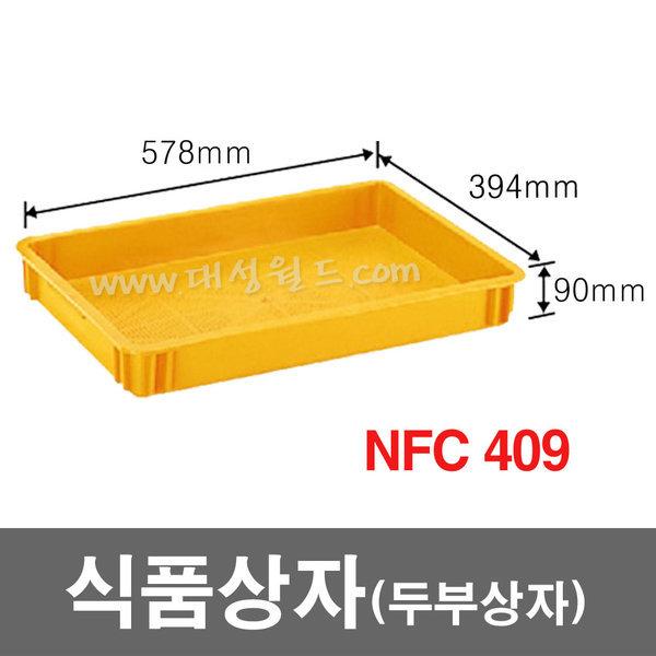 NFC409(4개) / 식품상자 두부상자 수산물상자