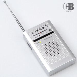 지진 안전 휴대용 미니 라디오 CXPR30
