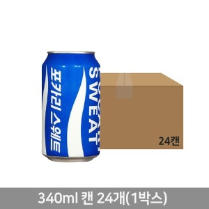 포카리스웨트 340ml CAN 24개 (1박스) 무료배송 - 상품 이미지