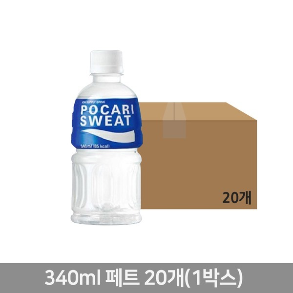 포카리스웨트 340ml PET 20개 (1박스) 무료배송
