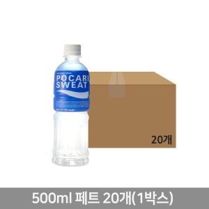 포카리스웨트 500ml PET 20개 (1박스) 무료배송 - 상품 이미지