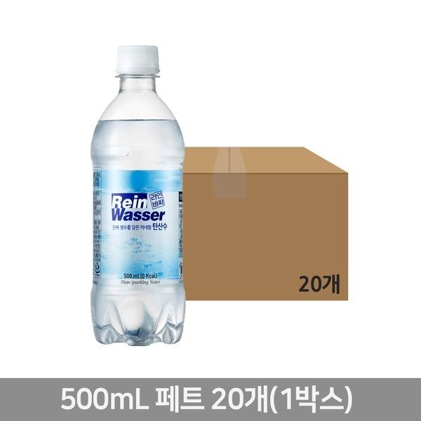 라인바싸(탄산수) 500ml PET 20개 (1박스)
