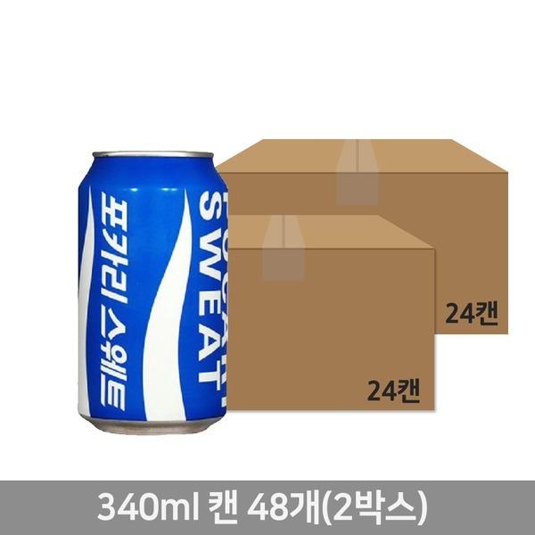 포카리스웨트 340ml CAN 48개 (2박스)