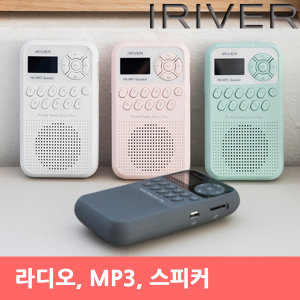 아이리버 IRS-B202(핑크)/효도라디오/아이리버mp3