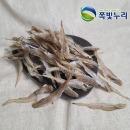 조미 두절 대구노가리 새끼대구 노가리앵치 500g