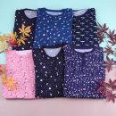 보들보들 유아동 크리미기모 마약잠옷 홈웨어 아동잠옷