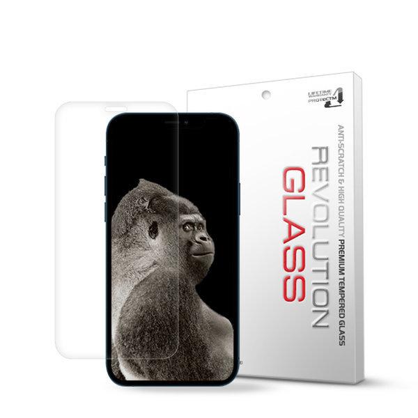 아이폰12 미니 고릴라글라스 0.3T 강화유리 필름