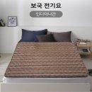 (가정/캠핑/낚시~인기상품)보국~전기요/BKB-0651K/킹
