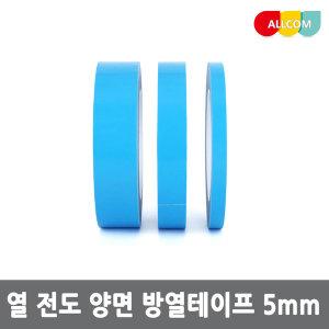 방열 테이프 6mm 고열전도 과열 방지 수리 양면테이프