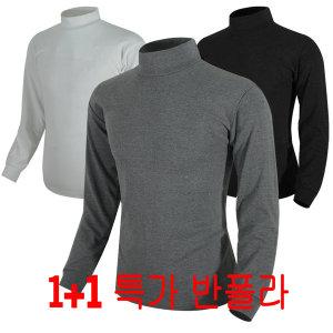 1+1특가 겨울 남자 면스판 반목 폴라티셔츠 TWGL-701
