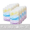 각티슈/미용티슈/ 230매 1박스 24각