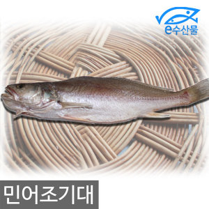 e수산물 반건조민어조기대  제사생선 민어조기35cm