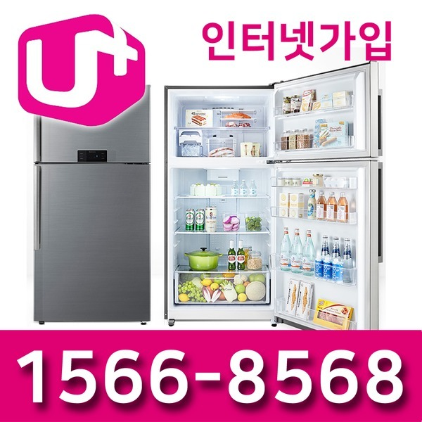 LG SK KT인터넷TV가입 신청 신규 변경 사은품최대지급
