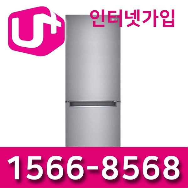 LG SK KT인터넷TV가입 변경 신청 신규 사은품최대지급
