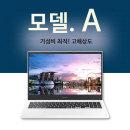 모델-A . 6405U/4GB/SSD.256GB/화이트/윈도우10