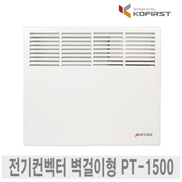피스토스 전기컨벡터 1500W(1.5Kw)용 전기히터