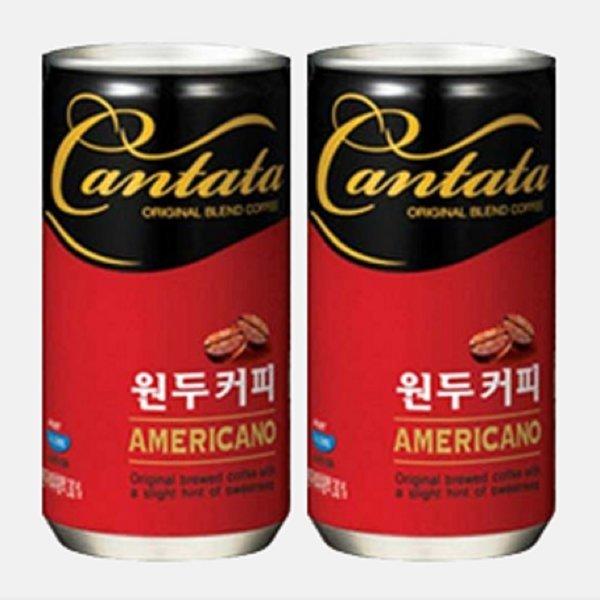 칸타타아메리카노175ml 원두커피 아메리카노 캔음료