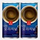 나는오리지날175ml 캔커피 마일드커피음료 캔음료