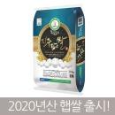진주닮은쌀 20kg 임실농협 20년산 햅쌀(이중지대포장)