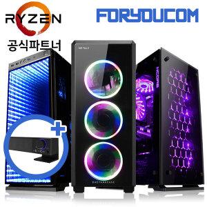 5월신제품/3500/GTX1650/8GB/240G/조립컴퓨터