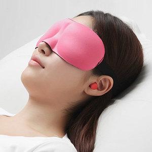1+1 이벤트/인체공학 3D 수면안대 수면용품