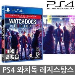 PS4 와치독스 리전 레지스탕스 에디션 한글판 예약판