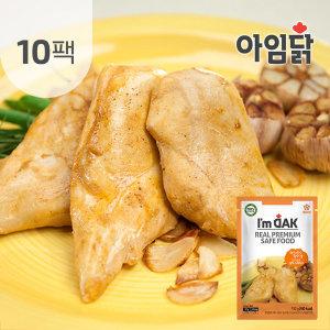 시그니처 저염 닭가슴살 갈릭스파이시 10팩