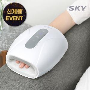 스카이 케어 토닥 손마사지기 온열 안마기 SKY-TD-H10
