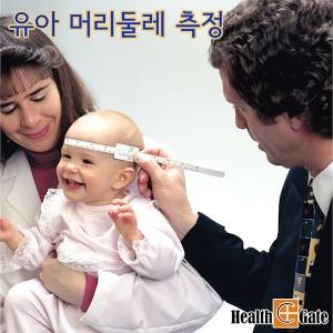 찢어지지 않는 유아용 머리둘레측정 대칭확인 줄자