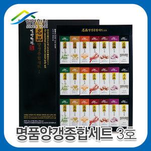 명품양갱종합세트3호 양갱/명절선물세트/디저트