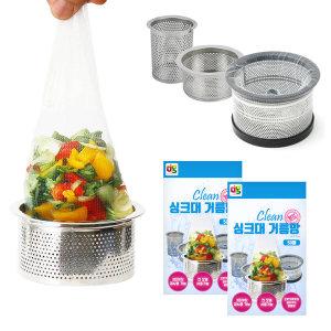 싱크대 배수구 거름망 50매/100매/200매