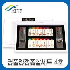 명품양갱종합세트4호 양갱/명절선물세트/디저트