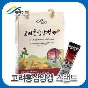 홍삼양갱 (20gx20개)/영양간식/스틱양갱/선물용/간편식