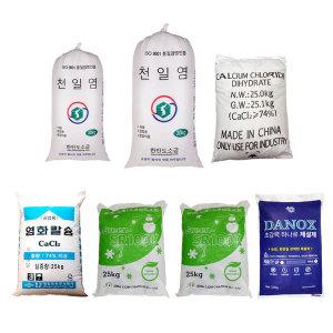 수입 염화칼슘 25KG/제설용/운동장 소금(천일염)도매