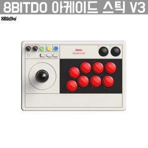 8BITDO 아케이드 스틱V3 일반버전 재고보유