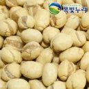견과류 찹쌀 땅콩 찹쌀땅콩 4kg 고소달콤 씹는 재미