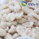 견과류 우유 땅콩 우유맛땅콩 5kg 달콤한 우유와 땅콩