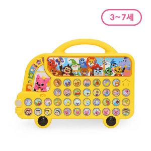 핑크퐁 사운드북 한글버스