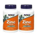 2개 Now Foods 아연 ZINC 50 mg 250 타블렛