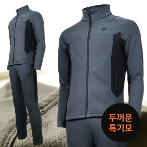 두꺼운 기모 휄라인s 트레이닝복세트 남자 츄리닝세트