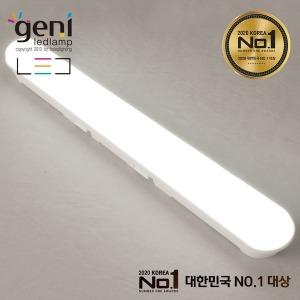 국산 지니 LED 트윈 22W 주광색(하얀빛) 심플트윈 30W