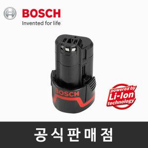 정품/10.8V 2.0Ah/리튬이온 배터리/보쉬배터리