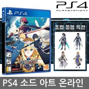 PS4 소드 아트 온라인 앨리시제이션 리코리스 한글판