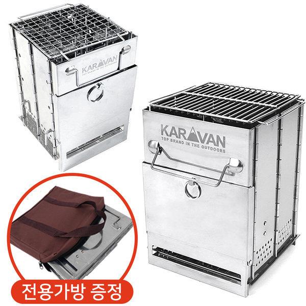 우드스토브 불멍화로대 캠핑 미니화로/WS-04 대형