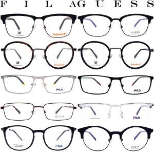게스 휠라 안경테 균일가 기획 정품 명품