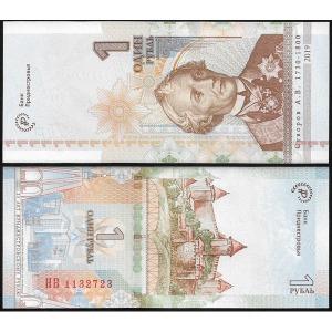 트랜스니스트리아 1 Ruble 2019년 UNC 기념권