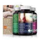 올데이 다이어트 세트C(HCA 카테킨 잔티젠 카르니틴)