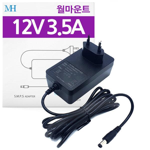 12V3.5A어댑터(월마운트) DC직류전원장치 12V 3.5A