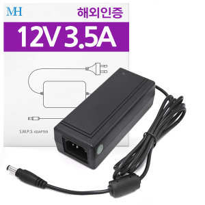 12V 3.5A 아답터 (해외인증) 미국 일본 유럽 12V3.5A