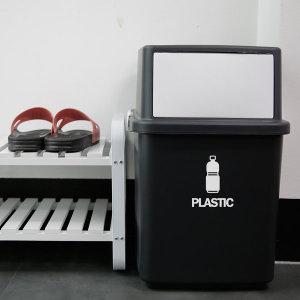 가정용 재활용 컬러빈 분리수거함 35L 1P
